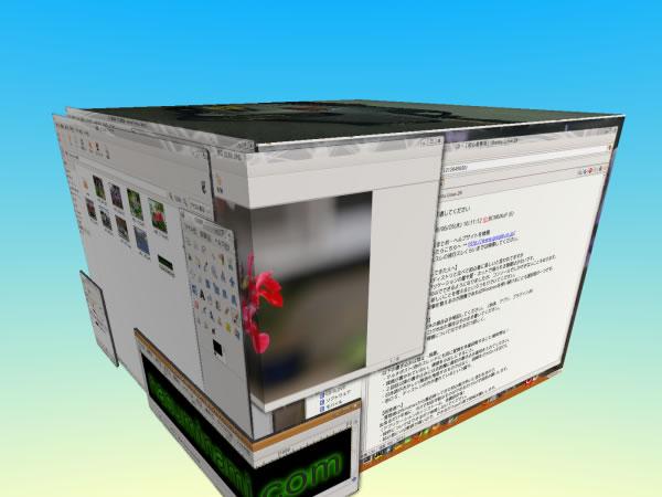 screen605