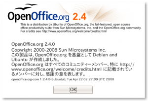 screenshot-openofficeorg-eaae